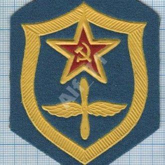 Шеврон ВВС СССР. Авиация.