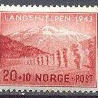 Норвегия 1943 природа горы рыбалка флот **