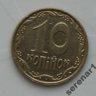 Украина 10 копеек 2013 года