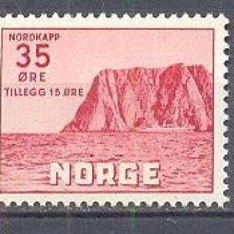 Норвегия 1957 природа горы Нордкап **