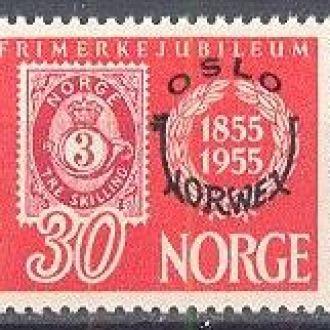 Норвегия 1955 марка на марке почта надп-ка **
