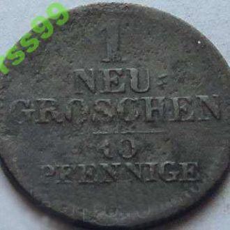 Саксония 1 Neugroschen / 10 Pfennige 1855 г РЕДКАЯ