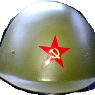 Шлем армейский со звездой СССР