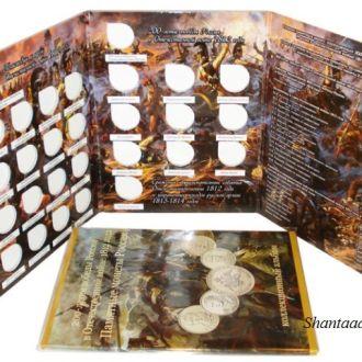 Shantaaal, Альбом Бородино на 28 монет