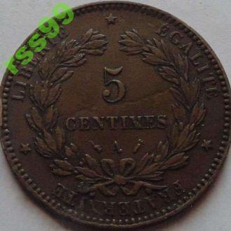 Франция 5 cантимов 1891 г. СОСТОЯНИЕ!!!