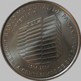 Shantal, Панама 1/2 бальбоа 100лет банку UNC, 2009