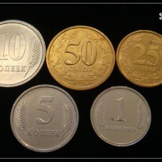 Shantaaal,Набор монет Приднестровье (5 монет)