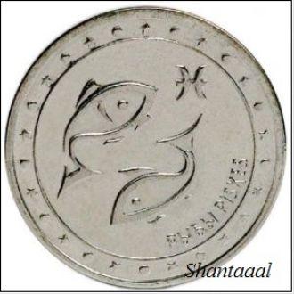 Shantаaal, Приднестровье, 1 рубль 2016, Рыбы. UNC