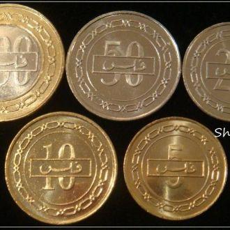 Shantааal, Бахрейн Набор из 5 монет UNC