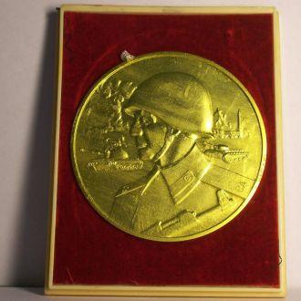 Медаль, сухопутные войска ВС СССР, 30 лет 1974г.
