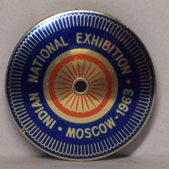 Индийская выставка, Москва, СССР, Индия 1963 год