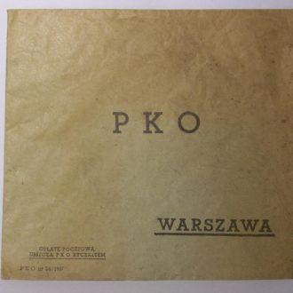 Банковский почтовый конверт, PKO, Польша 1937 г.