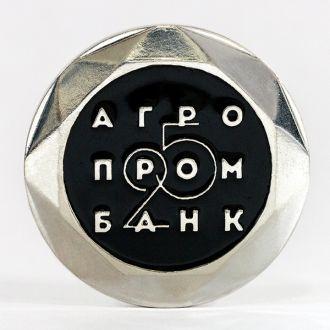 Shantаaal, Приднестровье, 25 рублей 2016 год, Агропромбанк. UNC