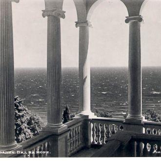 Крым Ливадия Вид на море 1953 г