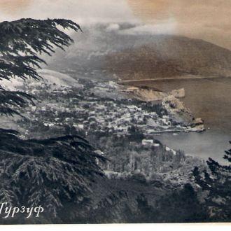 Крым Вид на Гурзуф 50-е годы