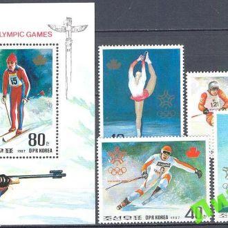 КНДР Корея Сев 1987 спорт олимпиада ** о
