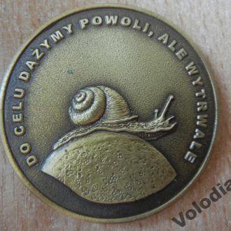 Настільна медаль. Бронза. 2006. Польща. Равлик.