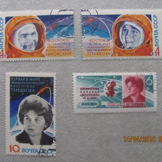 СССР 1963 Космос