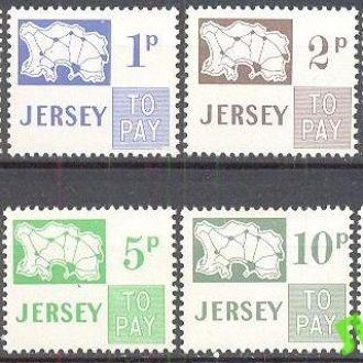 Британия Джерси 1971 стандарт ** о