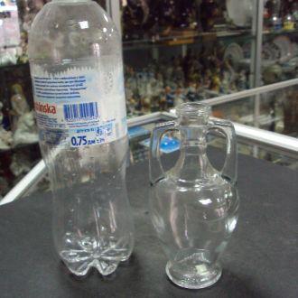 бутылка бутылочка (№ 1779)