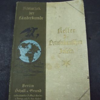 книга Германия 1898 год