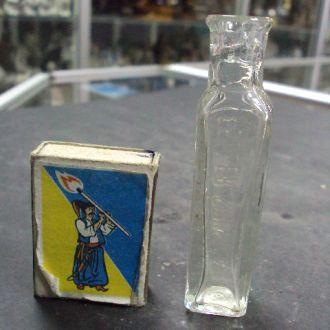 бутылочка стекло feller stubica elsa-fluid (№ 226)