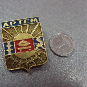 герб артем №9755