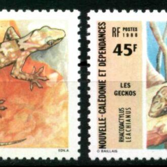 Новая Каледония 1986 Ящерицы Mi: 779-780 3,5 евро