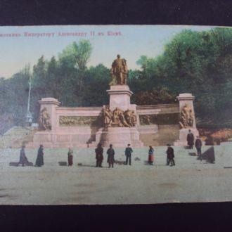 открытка киев памятник александру II старая