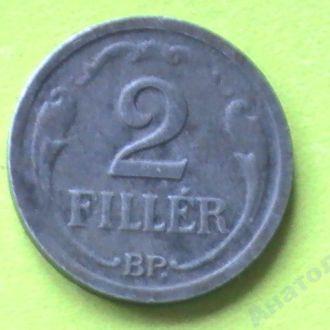 2 Филлера 1943 г Венгрия 2 Філера 1943 р Угорщина