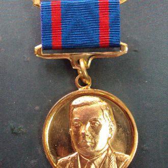 Медаль Неделин