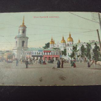 открытка киев братский монастырь старая