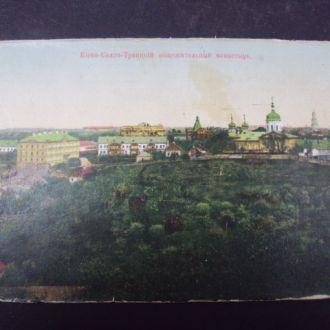 открытка киев свято-троицкий монастырь старая