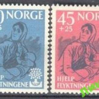 Норвегия 1960 год Мира **