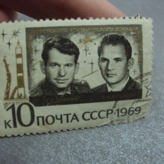 1969 г. экипаж советского космического корабля