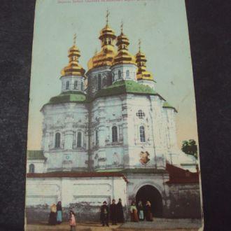 открытка киев лавра старая