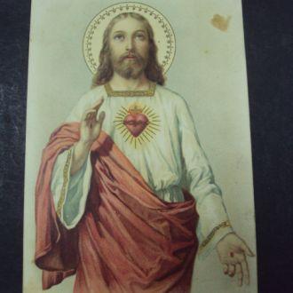открытка спаситель