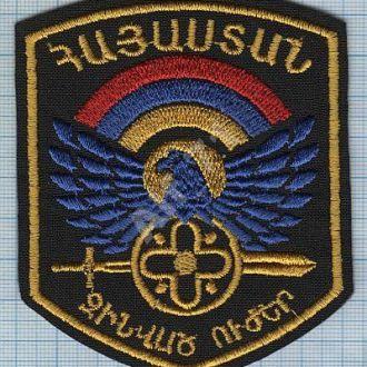 Шеврон ВС Республики  Армения. Армия.