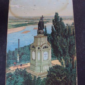 открытка киев памятник св. князя владимира старая