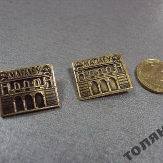 могилев архитектура лот 2 шт №9379