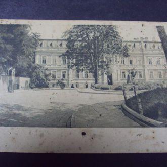 открытка Киев старая