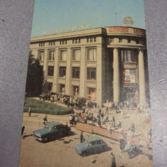 хмельницкий  универмаг 1968