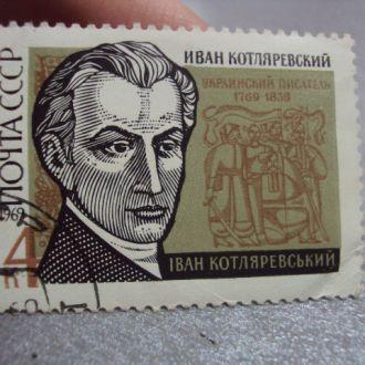 1969 г. украинский писатель Иван Котляревский