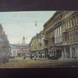 открытка киев николаевская улица старая