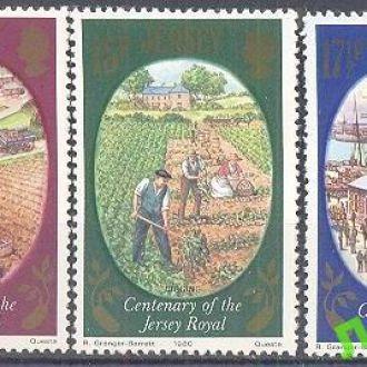 Джерси 1980 с/х овощи кони флот ** о