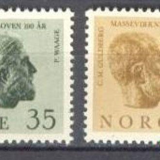 Норвегия 1964 люди наука **