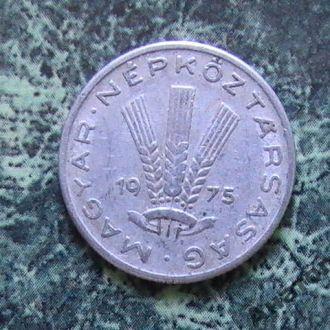 20 Филлеров 1975 года Венгрия 20 Філерів 1975 року