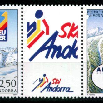 Андорра фр. 1993 Спорт Mi: 446,449 2,5 евро