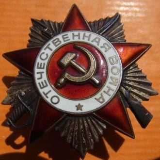 Орден Отечественной войны 2 степень документы