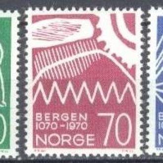 Норвегия 1970 Берген **